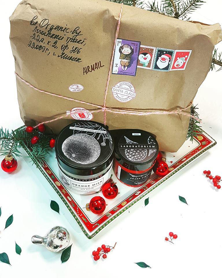 Новогодняя Фабрика Чудес beOrganic.by - яркие и запоминающиеся подарки!