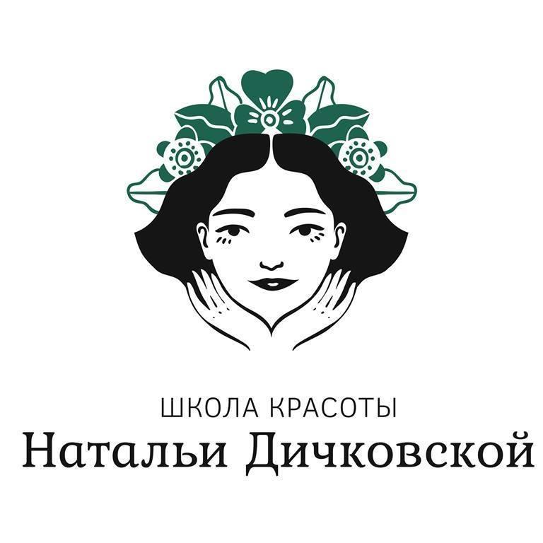 Открытие Школы красоты Натальи Дичковской